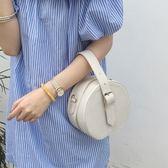 新款小包包韓國同款小圓包手提包清新百搭單肩斜挎女包 創想數位