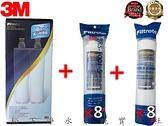 3M S004濾心2入+3RS-F001-5 前置PP濾心 8入+3RF-F001-5樹脂濾心 8入/S004除沙軟水(兩年份)優惠組合