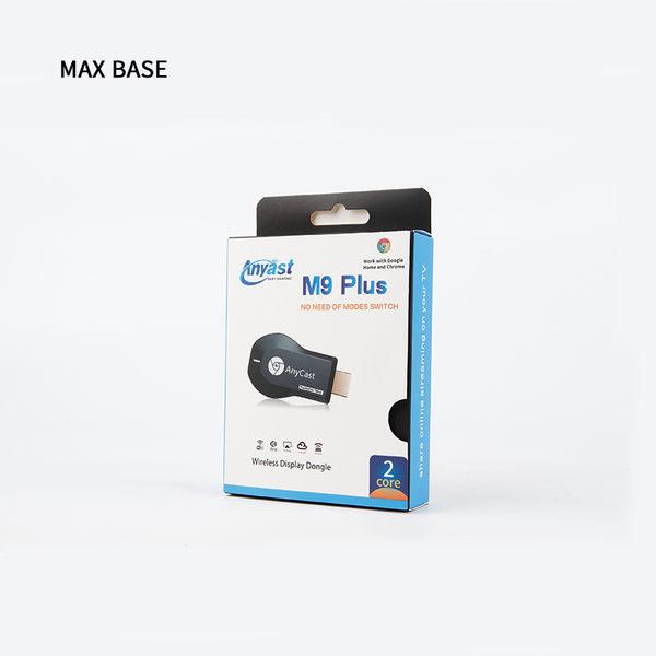 24H Anycast M9 Plus 手機 平板 同屏器 無線HDMI 電視無線影音傳輸器 保固