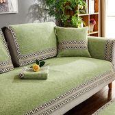 沙發罩 沙發墊四季通用布藝夏防滑棉麻坐墊簡約現代夏季非萬能沙發套全包