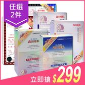 【兩件$299】森田藥粧 保濕/玻尿酸/透潤/極緻面膜(8片入/盒) 多款可選【小三美日】