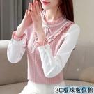 秋季洋氣打底衫女裝新款潮春秋裝上衣服時尚長袖t恤秋衣外穿『3C環球數位館』