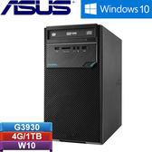 ASUS華碩 D320MT-0G3930003R 商務入門商用桌上型電腦