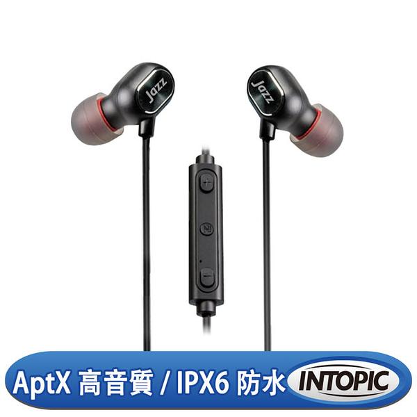 [富廉網] 【INTOPIC】AptX高音質藍牙耳機 JAZZ-BT31