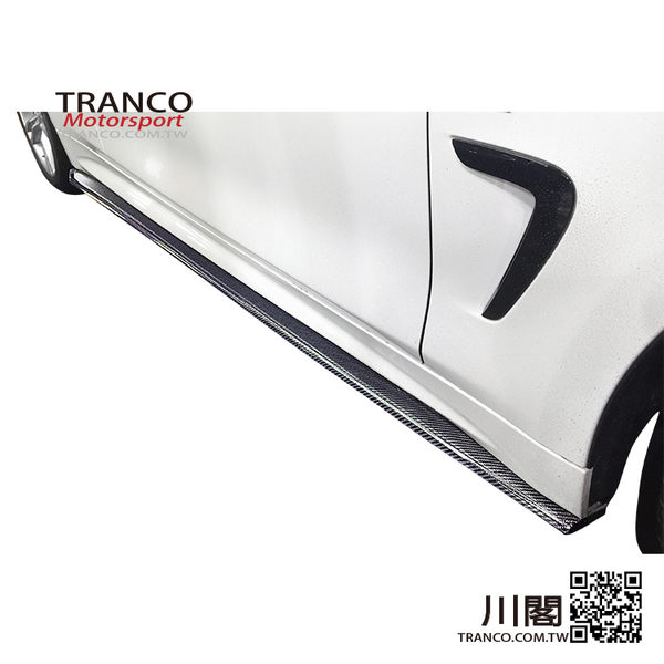 BMW F32 F33 M4款 碳纖維 側裙定風翼 M TECH SPORT 保桿 現貨供應 TRANCO 川閣
