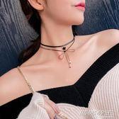 蝴蝶結chocker項圈頸鍊韓國黑色短款女頸帶鎖骨鍊脖子飾品脖頸     時尚教主