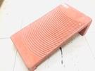 【水泥洗衣板(紅) 尺寸約45X24.5X13.6公分】洗衣板 清潔用品 衣物清洗用品【八八八】e網購