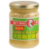 美味大師 大蒜麵包醬-強蒜味 220g【康鄰超市】