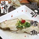 頂級冰島厚切 鱈魚 ( 500g±10%_3片 )【漁師】
