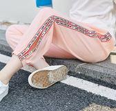女童夏季運動褲長褲中大童褲子薄版防蚊褲休閒褲 優樂居