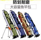 魚竿包 防水漁具包1.25米1.2米魚竿包兩層/三層釣魚包魚具包桿包魚包 igo 非凡小鋪