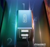 USB充電器-蘋果充電器頭iphone7Plus6快充X通用11XR插頭6s手機vivo單頭  多麗絲