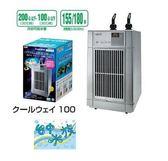 {台中水族}日本第GEX  冷卻機冷水機GXC-100 出清價