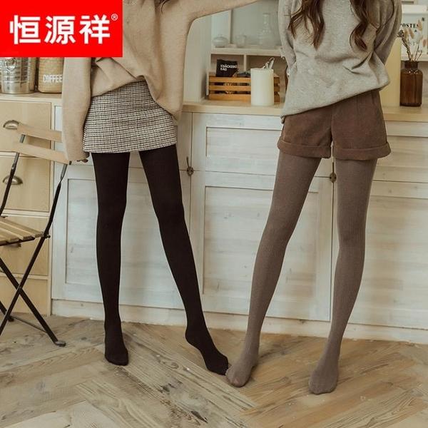 恒源祥打底褲女外穿春秋薄款絲襪光腿神器連褲襪夏季黑色打底襪HY 至簡元素