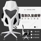 【STYLE 格調】寬椅背包覆- 工學4點支撐脊椎設計人體工學電腦椅黑色