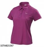 美津濃 MIZUNO 女短袖POLO衫 (紫) 透氣  舒適 32TA821567【 胖媛的店 】