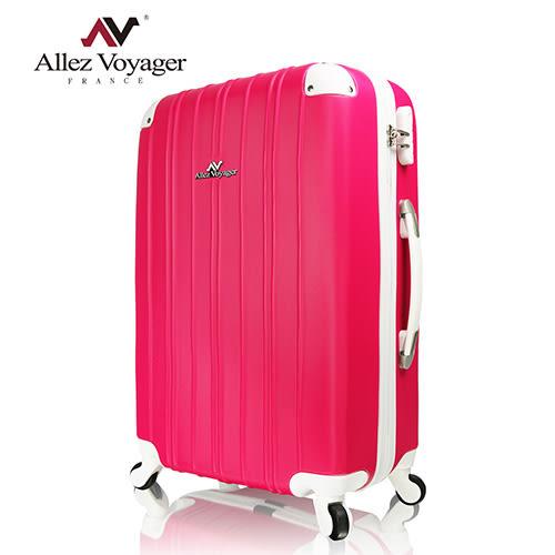 行李箱 旅行箱28吋ABS撞色輕量防刮加大 法國 奧莉薇閣繽紛彩妝-桃紅色