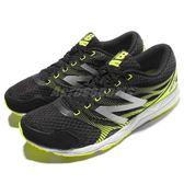 【六折特賣】New Balance 慢跑鞋 590 NB 黑 螢光黃 白底 輕量跑鞋 運動鞋 男鞋【PUMP306】 M590RY5D