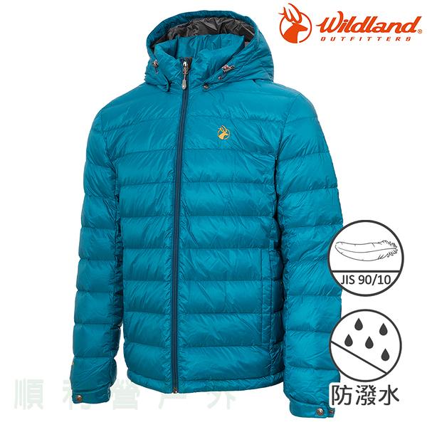 荒野WILDLAND 男款收納枕拆帽極暖鵝絨外套 0A72102 土耳其藍 羽絨外套 輕羽絨 保暖外套 OUTDOOR NICE