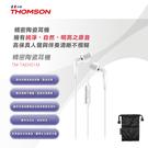 THOMSON 精密陶瓷耳機 TM-TAEH01M  ◆高科技精密陶瓷腔體,緊密抗躁
