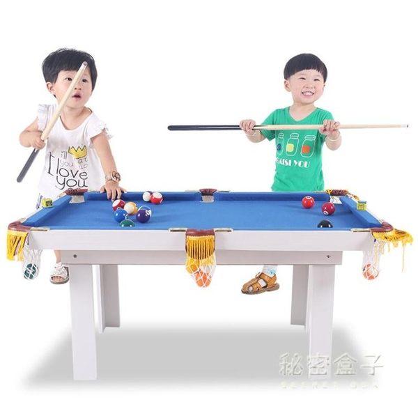 兒童大號台球桌家用小型木制桌球台球玩具生日禮物黑8標準台球桌 秘密盒子igo