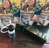 全館超增點大放送紋身果汁10ml套裝 任選6頁模板仿真刺青紋身貼防水持久海娜紋身膏