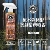化學小子 檀木森林浴空氣清新噴霧(473ml)