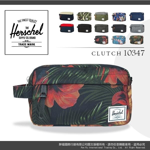 Herschel 加拿大品牌 7折下殺 CHAPTER CARRY-ON 輕量手拿包 10347