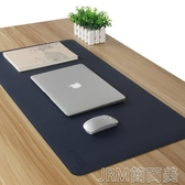 滑鼠墊大號桌墊簡約筆記本電腦墊鍵盤寫字臺書桌墊桌面墊子家用辦公 簡而美