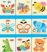 木質拼圖早教益智寶寶積木制立體幼兒童玩具女孩男孩1-2-3-6周歲教具   LannaS