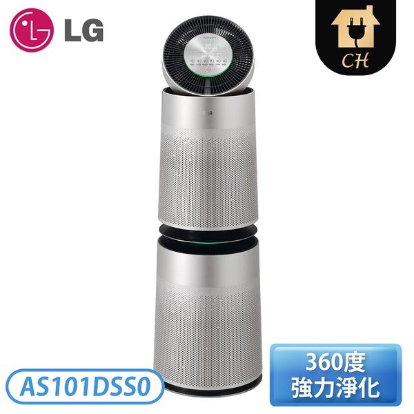 [LG 樂金]PuriCare 360°空氣清淨機 寵物功能增加版(雙層) AS101DSS0