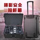 防震專業攝影器材拉桿箱相機單反鏡頭收納裝備行李旅行箱防潮箱子 LannaS YTL