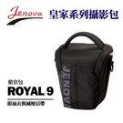 現貨【相機 槍套包】皇家 ROYAL 09 Jenova 吉尼佛 三角 側背 攝影 相機包 類單 單眼 附雨罩 公司貨