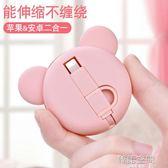 蘋果傳輸線安卓二合一拖5s多用短iphone6六7手機充電線器兩用伸縮 韓語空間