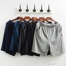 居家短褲夏季莫代爾純棉男士五分家居睡褲薄款寬鬆大碼沙灘褲居家休閒短褲