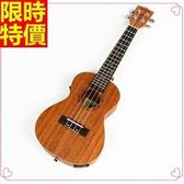 烏克麗麗ukulele-電箱版23吋桃花心木合板四弦琴樂器2款69x13【時尚巴黎】