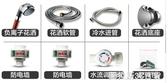 加強安全版超薄迷你小型電熱水器即熱式壁掛家用淋浴快速熱洗澡機小廚寶恒溫QM   圖拉斯3C百貨