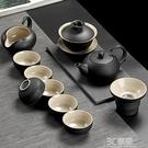 日式黑陶茶杯套裝家用簡約功夫茶具復古陶瓷茶壺蓋碗現代辦公整套HM 3C優購