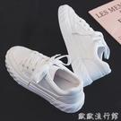 小白鞋 2021夏季新款小白板鞋女學生百搭帆布休閒薄款白鞋ins潮運動爆款 歐歐