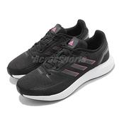 adidas 慢跑鞋 Runfalcon 2.0 黑 白 愛迪達 基本款 運動鞋 透氣 輕量【ACS】 FY9624