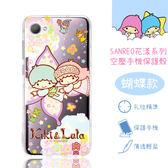 【雙子星】HTC Desire 12 花漾系列 氣墊空壓 手機殼(蝴蝶)