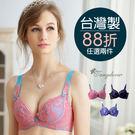 【 唐朵拉 】台灣製-跳色立體蕾絲 弧型提托剪裁更包覆集中內衣/調整型/B.C.D罩(202052)