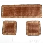汽車坐墊竹墊單片夏季通用涼席三件套夏天單張竹子竹片椅座墊涼墊