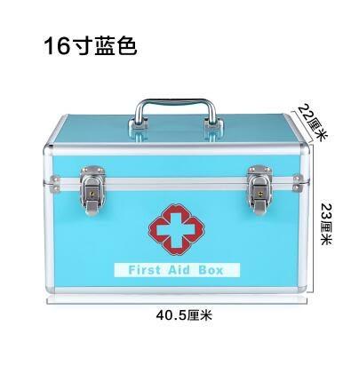 愛樂生 家用藥箱特大號醫藥箱鋁合金多層藥箱急救箱-炫彩店 (16吋藍色)