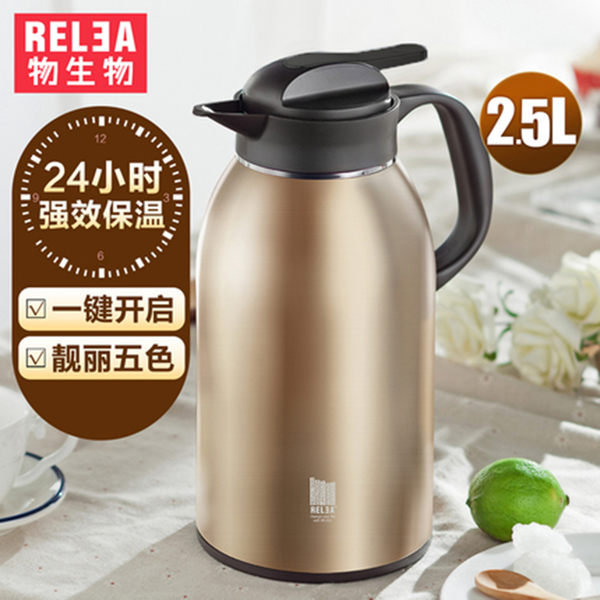 不銹鋼保溫壺 歐式家用暖壺水壺大容量暖瓶熱水瓶2.5LBL【巴黎世家】
