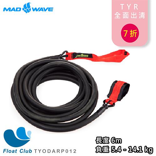 【零碼出清】MADWAVE 6米拉力繩 LONG SAFETY CORD/紅(負重5.4-14.1kg)(恕不退換貨)