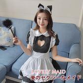 【熊貓】性感水手咖啡廳女仆裝夜店角色情趣扮演