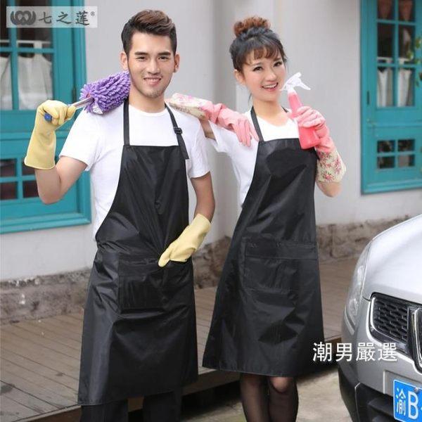 優惠兩天-圍裙廚房廚師長版防水圍裙韓版時尚成人酒店工作服圍裙男女8色