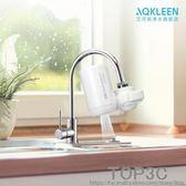 艾可麗凈水器水龍頭過濾器自來水家用非直飲廚房濾水器凈水機「Top3c」