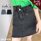LUULS【A05200028】M不對稱褲頭口袋牛仔短裙S-XL-2色
